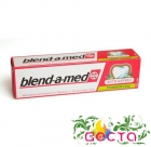 zp-blend-a-med-100ml-anti-karies-travyanoj-sbor